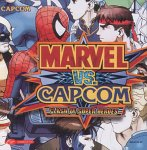 Marvel vs Capcom Dc