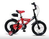 Coyote Bandit Aluminium Boys Mountain Bike 4-6 Years