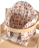 Babydan Universal Chair Cover Retro Beige