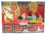 dragonball gogeta figure kit