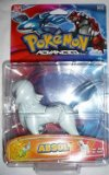 Pokemon Advanced 10cm Absol Figure