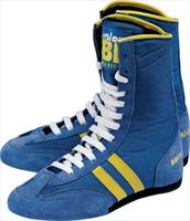 Junior Boxing Boots - SIZE 4 (BBE718c)