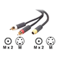 PureAV S-Video Audio Cable Kit 3.6m