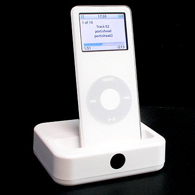 Brilliant Buy iPod Universal Dock