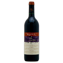 Verse 1 Shiraz- Margaret River 2000- 75 Cl