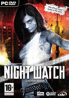 Nightwatch PC