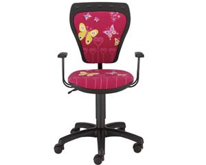 butterfly operator chair