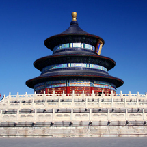 Beijing - Forbidden City, Tiananmen Square, Temple Of Heaven, And Summer Palace - Adult