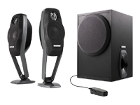 I-Trigue 3220 - PC multimedia speaker system