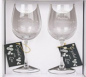 Crystal Swirl Special Crystal Wine Glasses Pair 25th Silver Wedding Anniversary