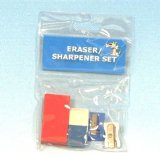 2 Erasers and 2 Sharpeners Set (X905)
