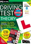 Focus Multimedia driving practical test