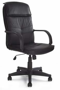 Furniture123 Contract Leather 801 Office Chair