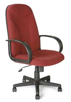 Furniture123 Executive 2282 Office Chair