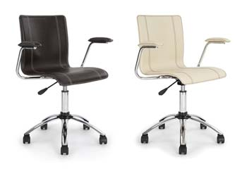 Furniture123 Executive 4829 Leather Faced Office Chair