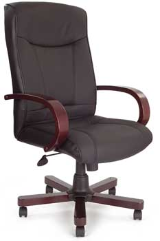 Furniture123 Leather Deluxe 4750 Office Chair in Rosewood and Black