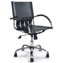 FurnitureToday Executive leather 1207 office chair
