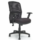 FurnitureToday Mesh back fabric manager office chair