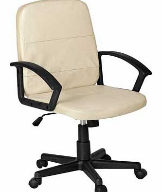 GAS Lift Leather Effect Managers Office Chair -