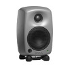 8020B Active Monitor - Single - Silver