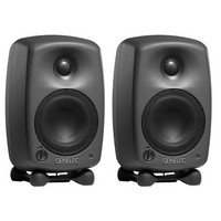 8020B Active Monitors (Pair)