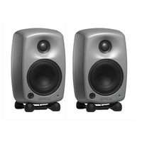 8020B Active Monitors Silver (Pair)