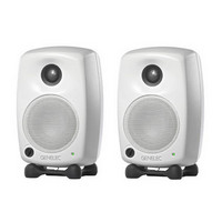 8020B Active Monitors White (Pair)
