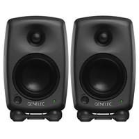 8020C Bi-Amped Studio Monitor Black (Pair)