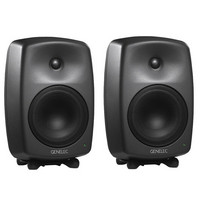 8040A Active Monitors Black (Pair)