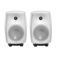 8050A Active Monitors White (Pair)