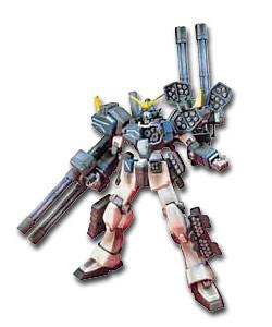 gundam-wing-gundam-heavyarms.jpg
