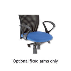 influx Elan Optional Arms Fixed for Office Chair
