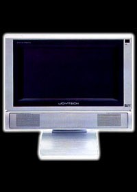Universal 7 inch TFT Monitor