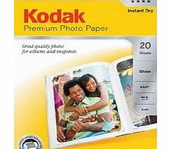 Premium Photo Inkjet Paper, Glossy, A4, 20 Sheets