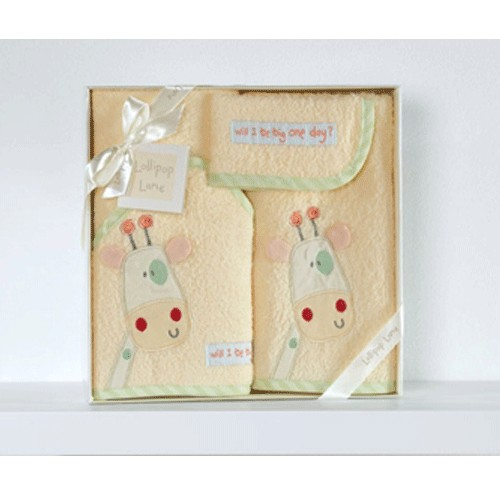 Will I Be Big - Towelling Gift Set