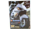 1:12th Motorbike Kit - Suzuki GSK 1300R Hayabusa