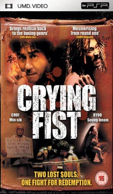 Miscellaneous Crying Fist UMD Movie PSP