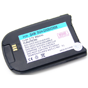 MyMemory Samsung D500 Black Mobile Phone Battery -