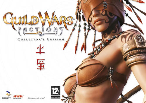 Guild Wars Factions Collectors Edition PC