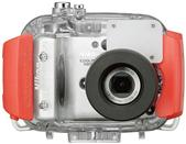 WP-CP2 Underwater Case For 4200/5200
