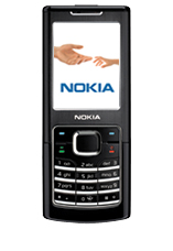 Nokia Vodafone - Anytime Text 50 - 18 month