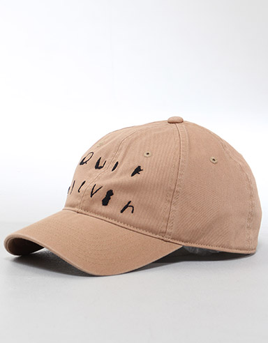 Dat Tat Adjustable cap - Khaki