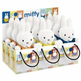 Miffy Classic Classic Miffy Bean Toy 15cm