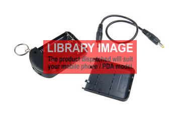 Acer Navman Pin 570 Compatible Emergency Charger