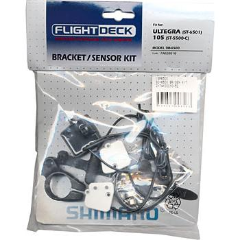 Flightdeck Road Cable Fitting Kit