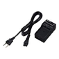 Sony BCV-M50 M Series Charger