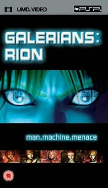 Galerians Rion UMD Movie PSP