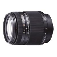 SAL18250 - Zoom lens - 18 mm - 250 mm -