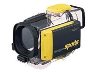 SPK DVF4 - Marine case ( for camcorder )