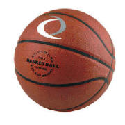 An Activequipment basketball from the Tesco range. This size 7 PVC basketball has a laminated surfac